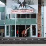 AHHAA — самый крутой научно-развлекательный музей Прибалтики в Тарту