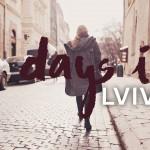 Два дня во Львове видеоблог