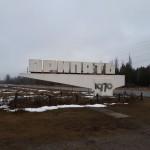 Один день в Чернобыле
