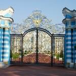 Путешествие в город Пушкин