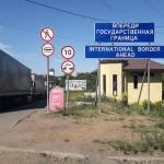 Ивангород после Нарвы