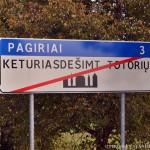 Рассказ про сорок из трёх тысяч татар Литвы