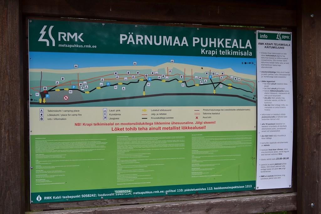 Что посмотреть по дороге Рига-Пярну