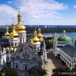 Uzmanību, Kijeva! Nedēļas nogale lētākajā un radošākajā Eiropas galvaspilsētā!