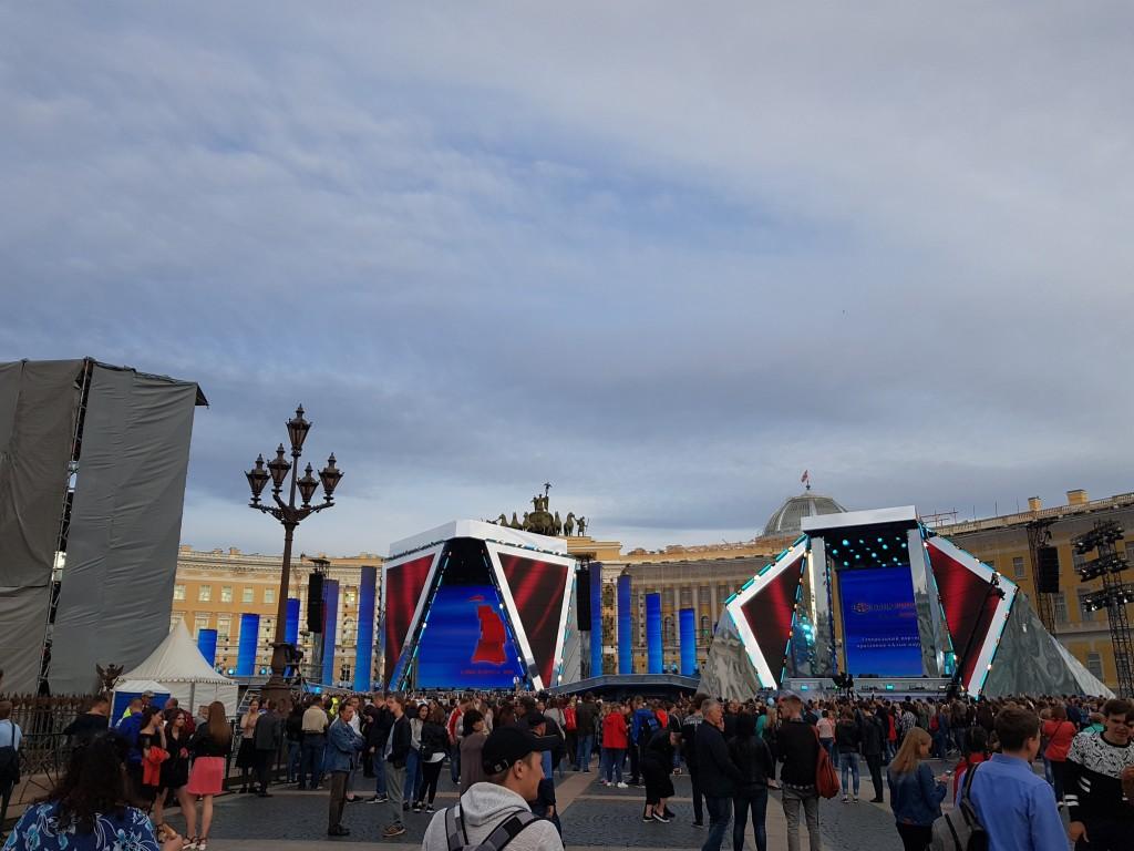 Концерт на Дворцовой площади