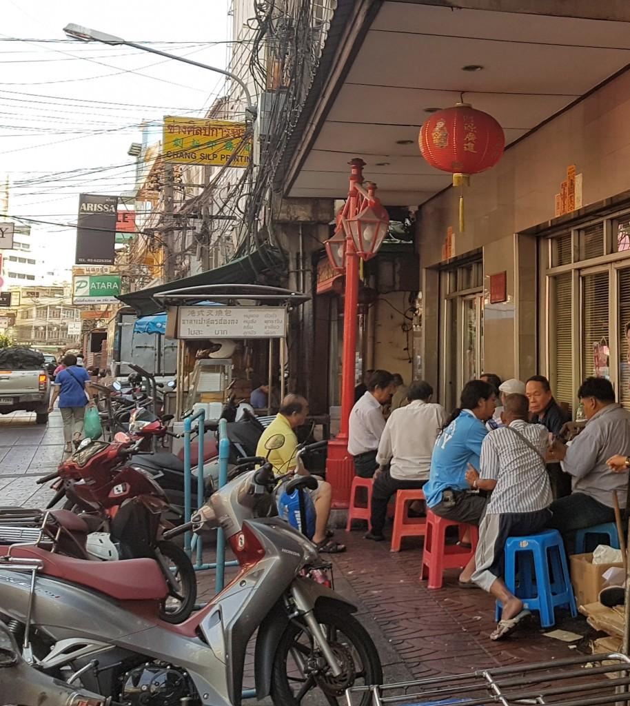 Уличное кафе в Таиланде