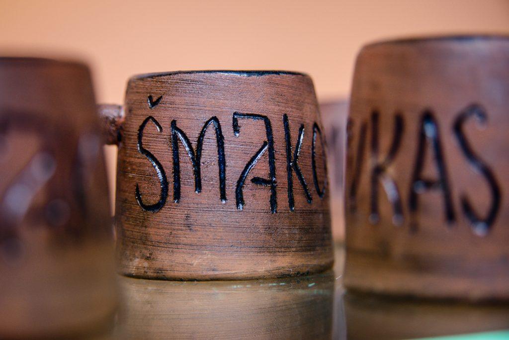 Šmakovkas muzejs